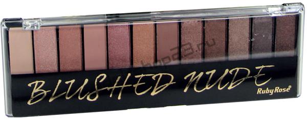 Ruby Rose - Тени для век №HB-9913 Blushed Nude