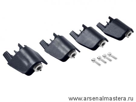 Опоры дополнительные, вертикальные, комплект FESTOOL A-SYS-KS 60 EH-SYS-SYM 70  203425