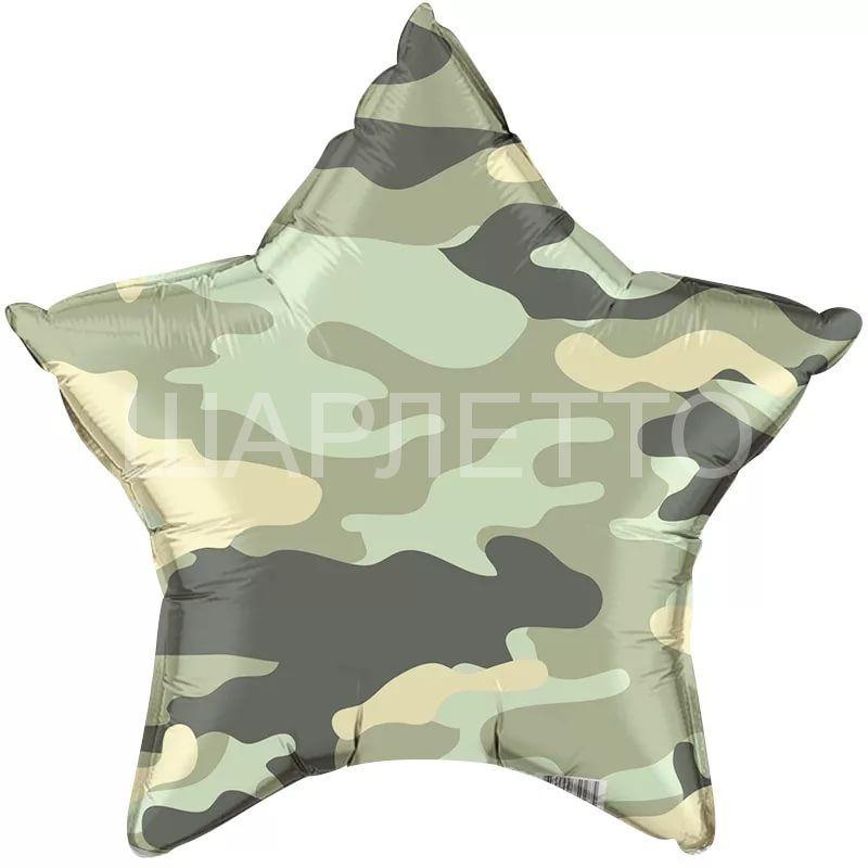 Звезда Камуфляж