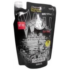 Жидкое мыло для тела дезодорирующее лечебное с древесным углем мужское PHARMAACT Charcoal Deodorant Body Soap Refill 350мл