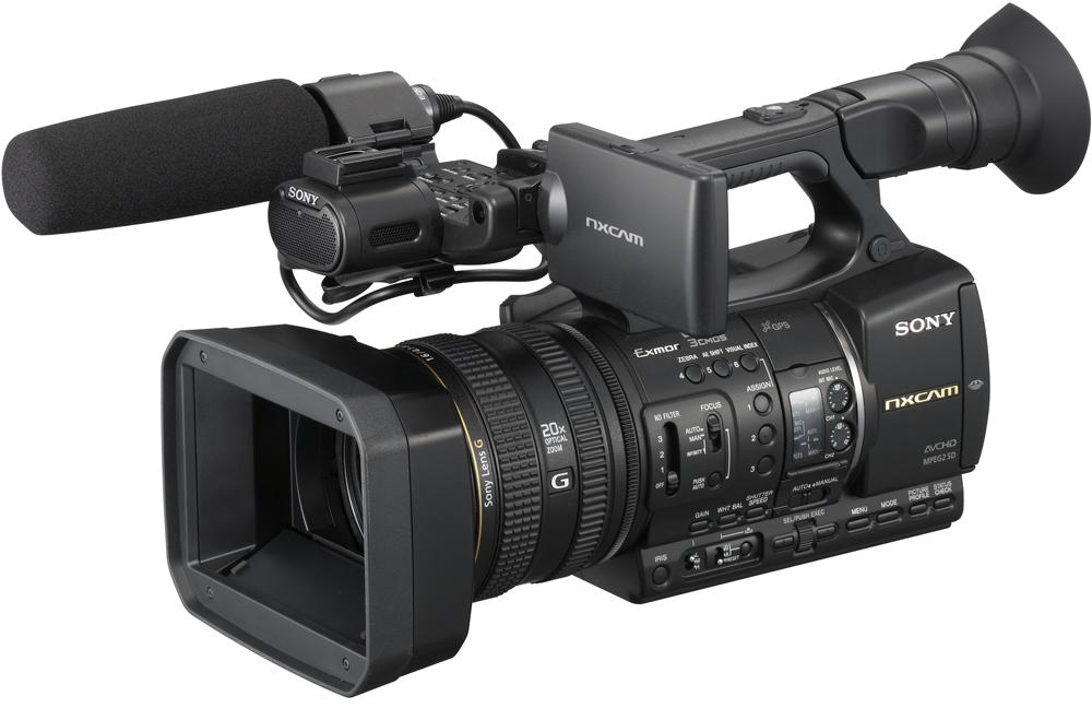 Sony HXR-NX5E