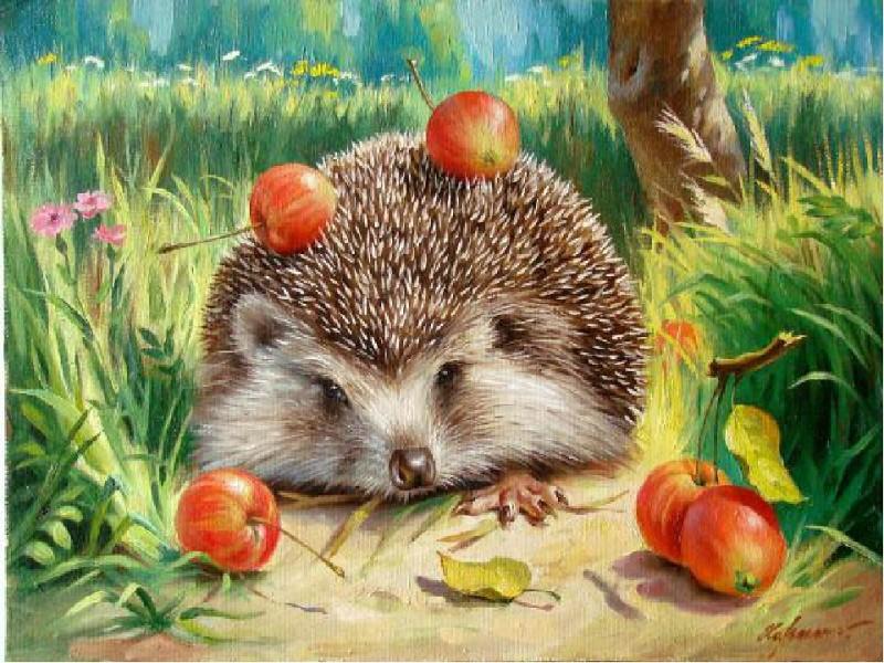 """""""Ежик с яблоками"""" живопись на холсте 30х40см"""