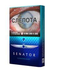Сигареты Senator EXTRAORDINARY