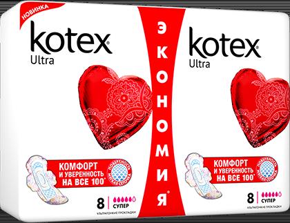 Прокладки Kotex 16шт Ultra супер Soft