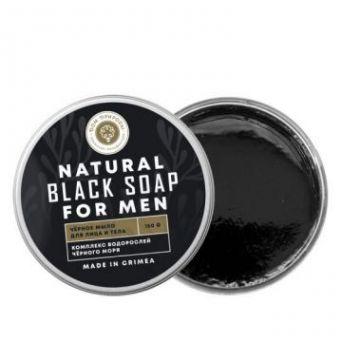 Натуральное черное мыло для мужчин, 150 гр