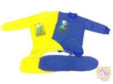"""Костюм для новорожденных: кофта, чепчик, ползунки 01017 (футер с начесом) """"Мамин Малыш"""""""