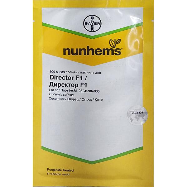 """""""Директор"""" F1 (500 семян) от Nunhems"""