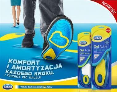 Гелевые стельки для обуви ActivGel (для мужчин)