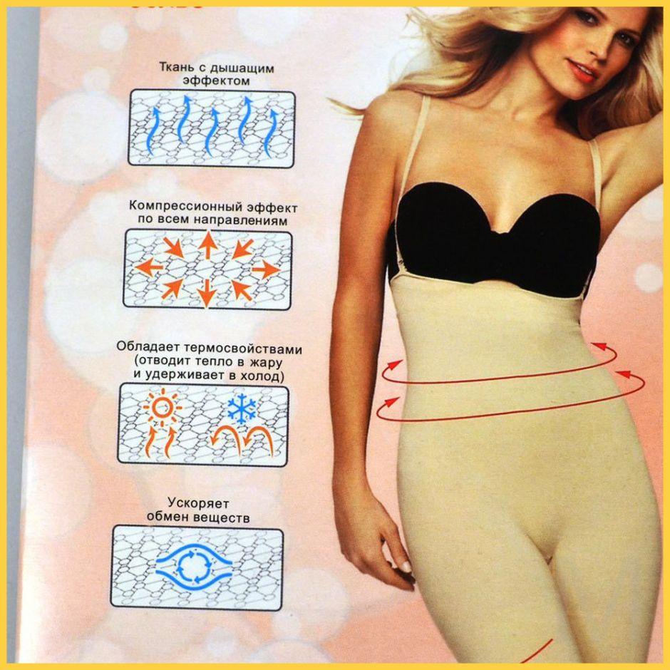 Комбидресс для коррекции фигуры Slim Shapewear размер XXL-XXXL (бежевый)