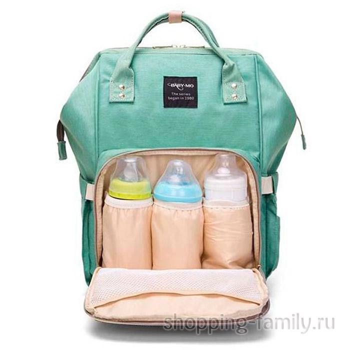 Сумка-рюкзак для мамы Mummy Bag, цвет мятный
