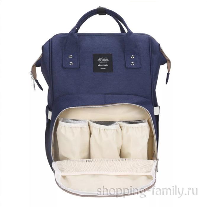 Сумка-рюкзак для мамы Mummy Bag, цвет синий