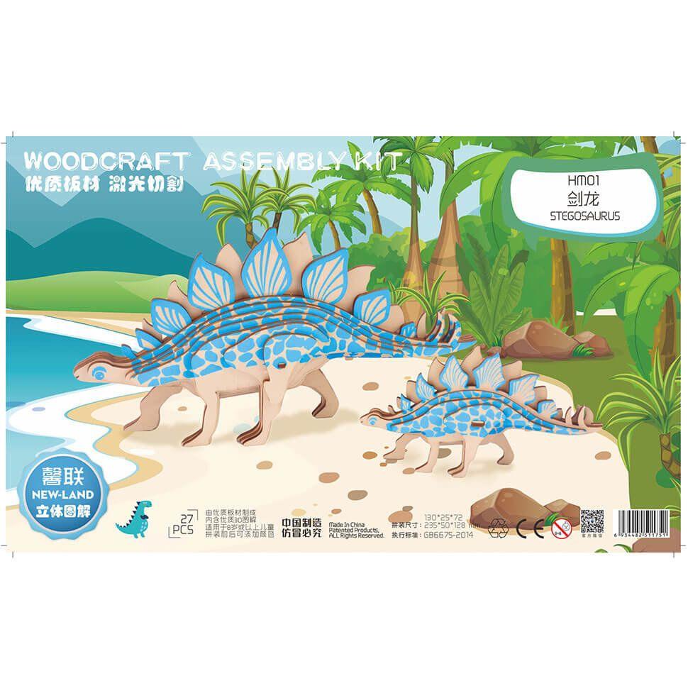 Стегозавр и детеныш деревянный 3D пазл
