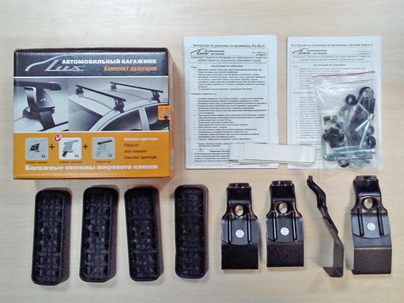 Адаптеры для багажника Hyundai Solaris sedan 2017-..., Kia Rio sedan 2017-..., Lux, артикул 844314