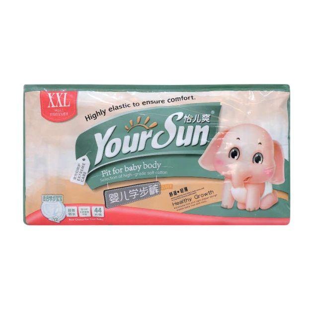 YourSun Подгузники- Трусики Размер: XXL Вложение: 44 шт. Вес ребенка: 14-20 кг.