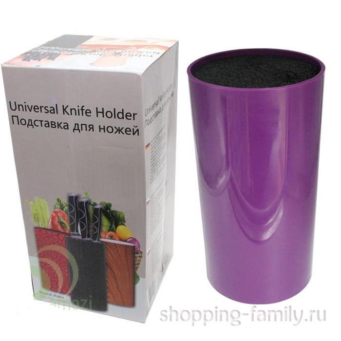 Круглая подставка для ножей Universal Knife Holder, цвет фиолетовый