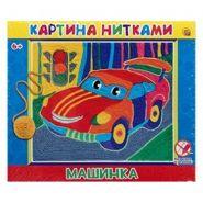 """Картина нитками """"Машинка"""" (арт. НТ-9628)"""