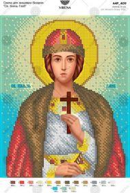 А4Р_409 Virena. Святой Князь Глеб. А4 (набор 700 рублей)