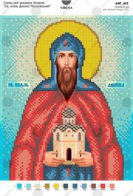 А4Р_413 Virena. Святой Князь Даниил Московский. А4 (набор 700 рублей)