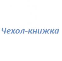 Чехол-книжка Alcatel 6014X One Touch Idol 2 Mini L кожа (white)