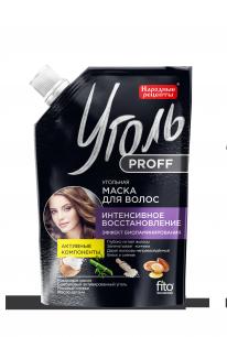 Угольная маска для волос Интенсивное восстановление серии «Уголь Proff Народные рецепты» 100 мл, дойп