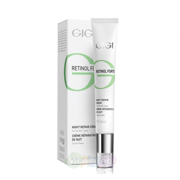 GiGi Ночной восстанавливающий лифтинг крем Retinol Forte Night Repair Cream