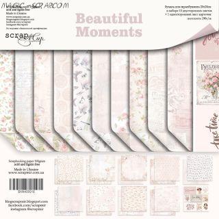 """Набор двусторонней бумаги 20х20см от Scrapmir """"Beautiful Moments"""""""