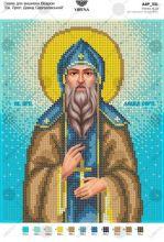 А4Р_331 Virena. Святой Преподобный Давид Серпуховский. А4 (набор 725 рублей)