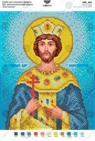 А4Р_419 Virena. Святой Равноапостольный Король Константин. А4 (набор 700 рублей)