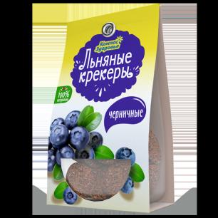 Крекеры льняные с ЧЕРНИКОЙ, 50 г