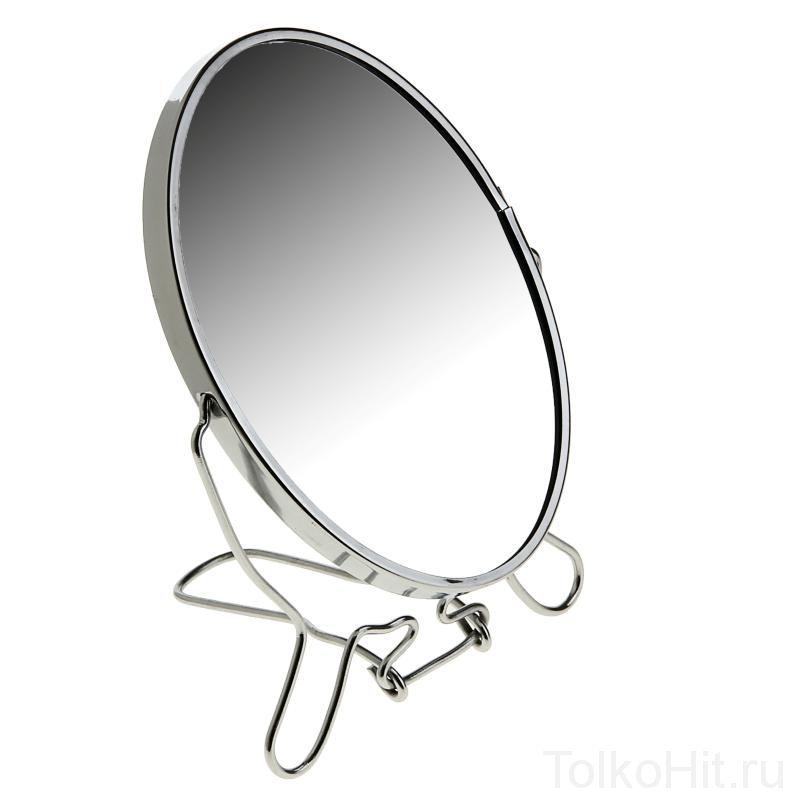Зеркало настольное двухстороннее с увеличением (Диаметр 13,5 см)