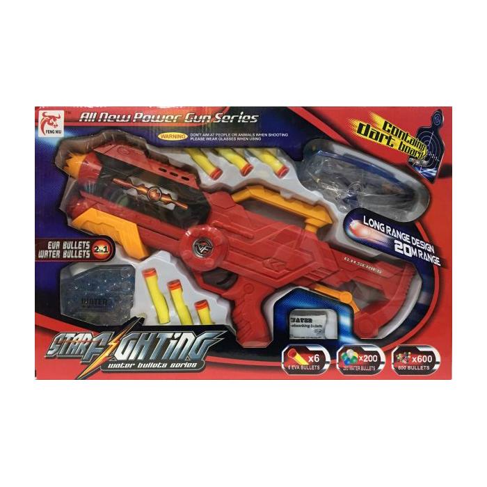 Большой Бластер Star Fighting Gun с гидрогелевыми пулями