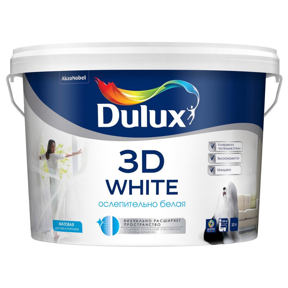 Dulux 3D White Ослепительно белая краска с частицами мрамора