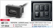 Carav 17-004 (USB разъем в штатную заглушку TOYOTA new 1 порт)
