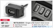 Carav 17-007 (USB разъем в штатную заглушку Mitsubishi  1 порт + вольтметр)