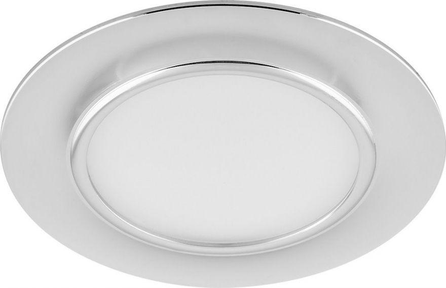 Встраиваемый светильник Feron AL611 7W серебро