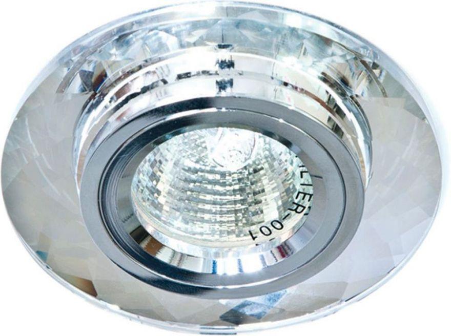 Встраиваемый светильник Feron 8050-2 серебро, серебро