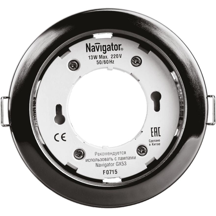 Встраиваемый светильник Navigator NGX-R1-005-GX53 71281