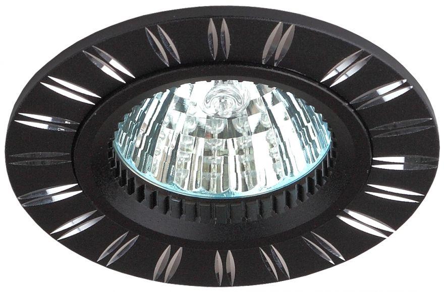 Встраиваемый светильник ЭРА KL33 AL/BK
