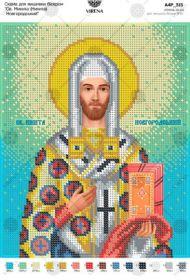 А4Р_315 Virena. Святой Никита Новгородский. А4 (набор 725 рублей)