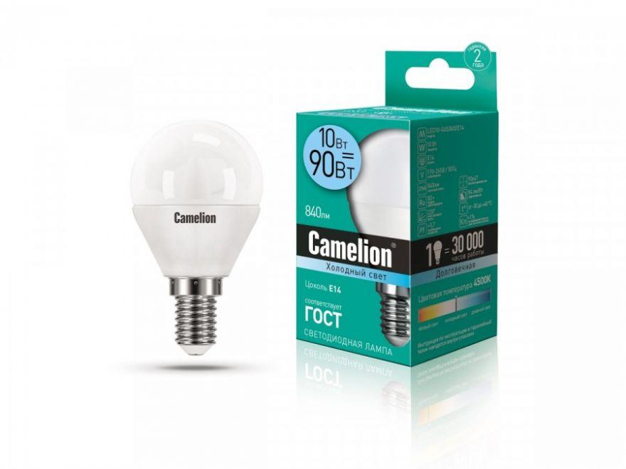 Светодиодная лампа Camelion Шар G45 E14 10W(840lm 220°) 4500K 4K матов. 90x47 LED10-G45/845/E14