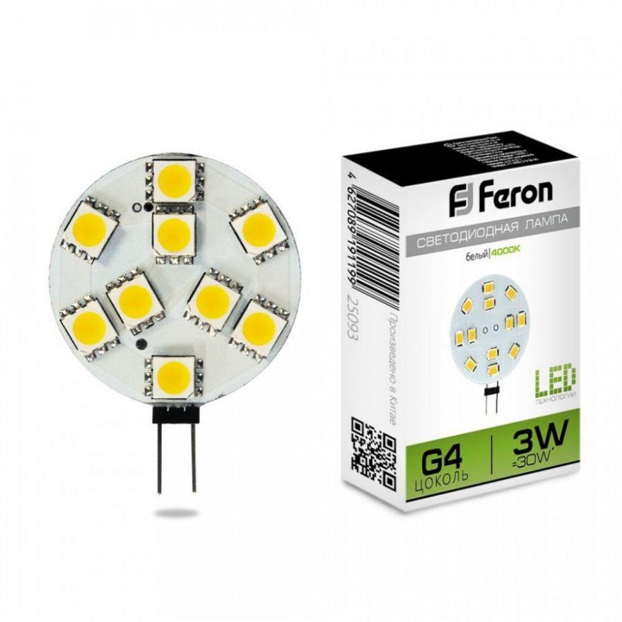 Светодиодная лампа Feron G4 12V 3W(200lm 180°) 4000K 4K прозрачная 41x30, LB-420 25093