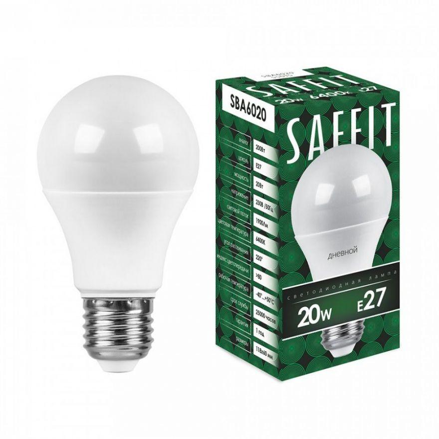 Светодиодная лампа Saffit ЛОН А60 E27 20W(1900Lm) 6400K 6K матовая 112x60 SBA6020 55015