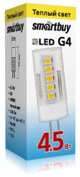 Светодиодная лампа Smartbuy G4 12V 4.5W(4W) (320lm) 3000K 2K 240° 45x16 SBL-G4 4_5-30K