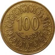 Тунис 100 миллим 2013 (1434)