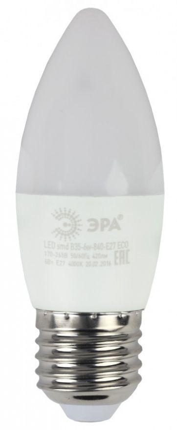 Светодиодная лампа ЭРА ECO свеча C37 E14 10W(800lm) 2700K 3K B35-10W-827-E14 1823