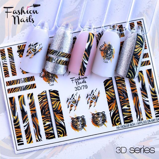 3D слайдер дизайн Fashion Nails #79