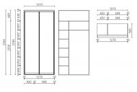Встроенный шкаф купе - Гуд Бай, цена 19 450 рублей. Чертеж.