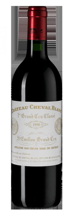 Chateau Cheval Blanc, 0.75 л., 1990 г.