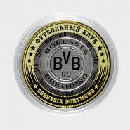 10 рублей, БОРУССИЯ ДОРТМУНД - ГЕРМАНИЯ, гравировка (BORUSSIA DORTMUND)