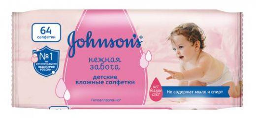 Влажные салфетки Johnson's baby Нежная забота 64шт